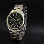手錶 防水鋼帶錶 休閑商務錶 石英腕錶【非凡商品】w45