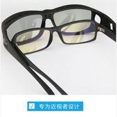 3D偏振偏光不閃式reald立體3d眼鏡 電影院專用三d電視通用imax 草莓妞妞