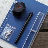毛筆 毛筆軟筆鋼筆式毛筆便攜小楷軟頭筆抄經秀麗筆書法軟筆套 繽紛創意家居