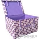 收納箱防水可摺疊衣服棉被整理箱超大號收納箱玩具收納盒儲物箱子WD 時尚芭莎