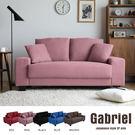 預購2月中上旬-沙發 雙人沙發 布沙發 Gabriel 加百列雙人布沙發(粉紅色/5色) / H&D東稻家居
