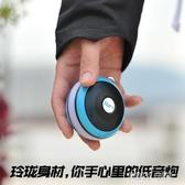 藍牙音箱 先科N602無線藍芽音箱低音炮迷你便攜式小音響插卡可愛隨身小型連手機音樂播放器 poly