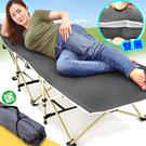 行軍床(送收納袋)雙層加厚折疊床看護床戶...