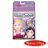 美國 【瑪莉莎 Melissa & Doug】神奇水畫冊 - 美麗妝扮和指繪