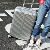 拉杆箱學生密碼箱包韓版小清新萬向輪24寸個性潮男女行李箱igo時光之旅