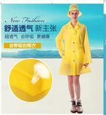 成人雨衣女中長版帶斜口袋戶外旅遊風衣式帶雨帽防潑水雨披秋季上新