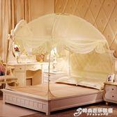 蚊帳蒙古包 蚊帳1.5m床2米新款1.8m床1.2雙人家用三開門支架加厚 時尚芭莎鞋櫃 WD