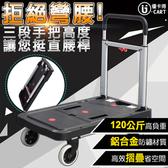 【U Cart 優卡得】200 公斤負重鋁合金四輪收合二合一平板車UC 0096C