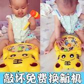 打地鼠玩具嬰幼兒益智大號音樂敲擊男孩女孩0-1-2-3周歲6 HM  范思蓮恩