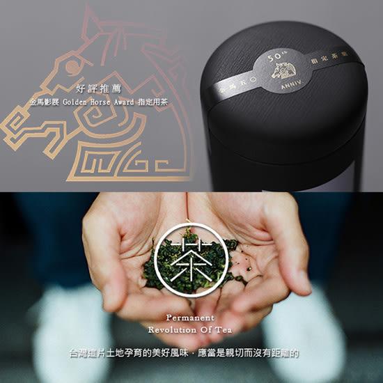 【京盛宇】原葉袋茶罐裝-高山小葉種紅茶15袋入