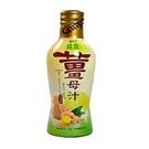 【綠農】薑母汁 290毫升 6瓶  驅寒暖胃 完全手作 效期2022