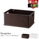 疊收納 收納 置物架 收納盒 【Q007...