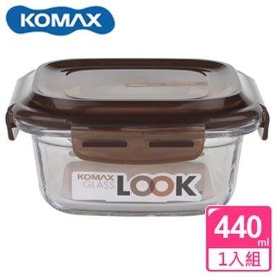 新一代 KOMAX 巧克力方形強化玻璃保鮮盒440ml(59071)【AE02251】