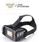 【鼎立資訊】MOMI VR J-One 虛擬 實境 眼鏡 頭戴式穿戴裝置 適用手機163mm*83mm以內