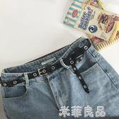 復古女皮帶簡約時尚腰帶學生百搭款休閒針扣牛仔褲帶  『米菲良品』