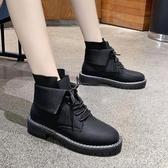 短靴馬丁靴ins潮春秋季新款韓版百搭英倫風短靴單靴機車平底女鞋 交換禮物