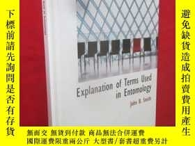 二手書博民逛書店Explanation罕見of Terms Used in En