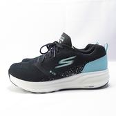 Skechers GO RUN RIDE 8 女款 慢跑鞋 15224WBKTQ 黑綠 寬楦【iSport愛運動】