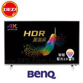 回函送 (NEW) BENQ 明基 55JM700 液晶電視 55吋 4K HDR 護眼旗艦款 黑湛屏 公司貨