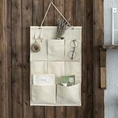 聚可愛 棉麻原色收納掛袋掛壁式多用收納袋懸掛式墻上收納袋【全館免運八五折】
