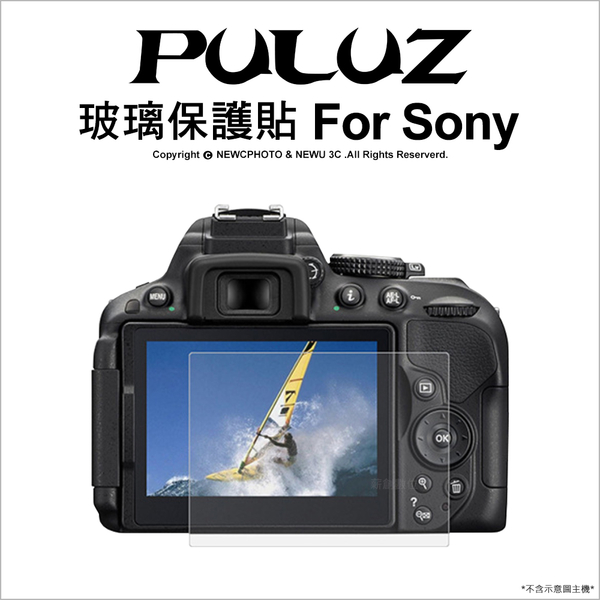 PULUZ 胖牛 Sony 玻璃保護貼 RX100/RX10/A7M3 A9 相機 9H 螢幕保護貼【可刷卡】薪創數位