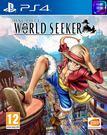 PS4-海賊王:尋秘世界 一般中文版 含初回特典 PLAY-小無電玩
