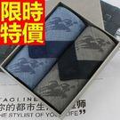 手帕禮盒典型-新品時尚紳士風純棉質男士配件3款57r7【時尚巴黎】