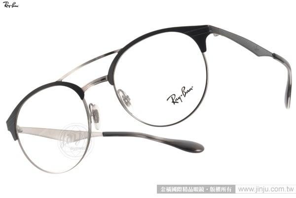 RayBan 光學眼鏡 RB3545V 2861 (黑-銀)  時尚金屬小貓眼 # 金橘眼鏡