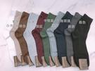 男襪 文青風素色長襪 百搭款 簡約風 素色控單品 韓國進口襪子