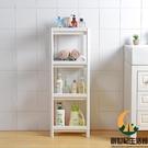 浴室廚房衛生間置物儲物雜物架 角落架 落地架 四層置物架【創世紀生活館】