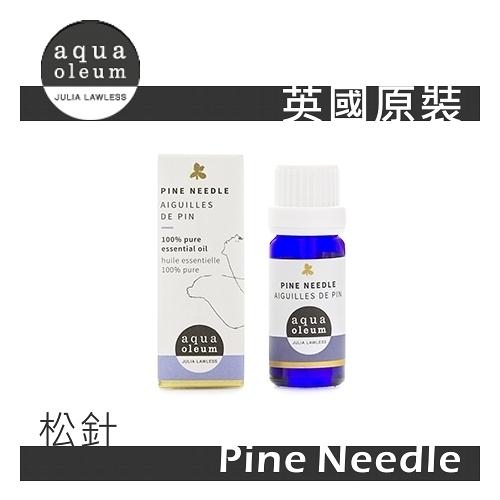 AO 松針純精油 10ml。Pine Needle。Aqua Oleum 英國原裝