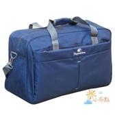 手提包大容量包包大容量正韓防水手提旅行包男女行李包超大袋旅游短途出差輕便簡約 一件82折