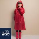 印花兒童前開連身式風雨衣/2色 連身雨衣 背包雨衣 台灣製造 UPON雨衣