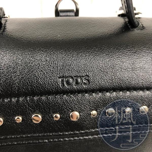 BRAND楓月 TOD S WAVE系列 經典黑 豆豆裝飾 牛皮 小後背包 兩用包 可改側背包