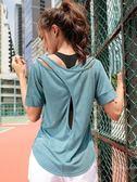 運動上衣女夏寬鬆速干衣T恤露背瑜伽跑步短袖美背網紅健身服罩衫「名創家居生活館」