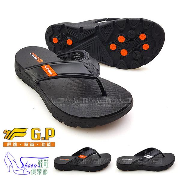 拖鞋.阿亮代言G.P柔軟厚底休閒夾腳拖鞋.黑/橘【鞋鞋俱樂部】【255-G8592M】