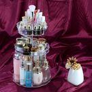 化妝品 收納盒 創意梳妝置物架 限時八八...