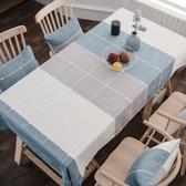 現代簡約棉麻桌布布藝北歐客廳茶幾餐桌 LQ3350『小美日記』