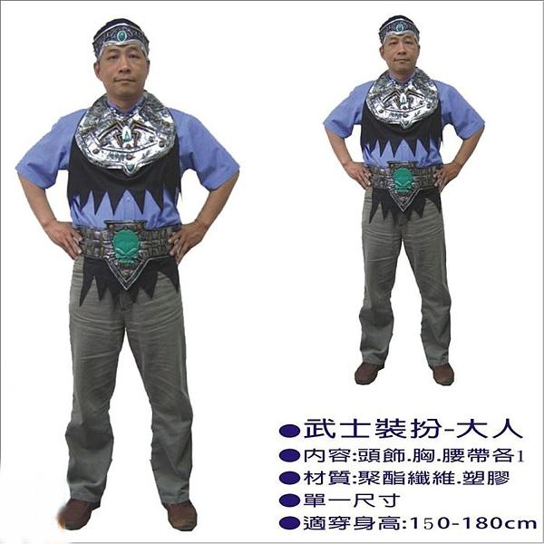 萬聖節 武士裝扮-大人萬聖節化妝表演舞會派對造型角色扮演服裝道具
