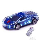 WS-980無線藍牙音箱低音炮迷你小音響車載小鋼炮家用收音機新款七彩燈車模型    易家樂