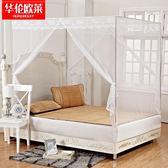 蚊帳方頂三開門拉鏈式不銹鋼支架老式坐床雙人紋帳1.2/1.5m1.8米