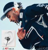 磁控版 無線 運動 藍牙耳機 跑步 雙耳 掛耳 耳塞 頸掛脖式 適用于 iPhone 手機 安卓 通用 磁控開關