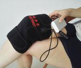 暖多多智能可調溫USB遠紅外電熱保暖艾灸老寒腿護膝護腿 智能生活館