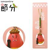 Hamee 日本 DECOLE concombre 春季節分系列 手機吊飾 公仔掛飾 (紅鬼) 586-591683