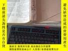 二手書博民逛書店解放軍文藝1965罕見1-6自制合訂本Y426911