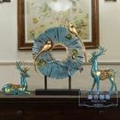 家居擺件 招財鹿家居裝飾品麋鹿擺件現代客廳茶幾酒柜電視柜歐式小擺設創意 麻吉部落