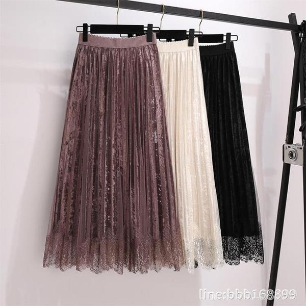 百褶裙 大碼女裝春裝新款胖mm蕾絲拼接金絲絨網紗中長顯瘦半身百褶裙 城市科技