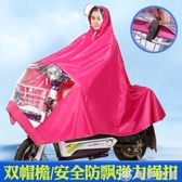 雨衣 電動車雨衣頭盔雙帽檐電瓶摩托小自行車面罩雨披男女成人加大 優家小鋪