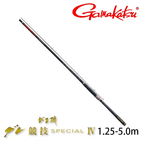 漁拓釣具 GAMAKATSU 磯 グレ競技SP IV 1.25-5.0m [磯釣竿]