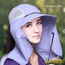帽子配件-戶外抗UV紫外線防曬防風披風J7571 JUNIPER